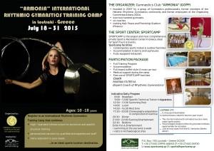 Sportscamp flyer 2015