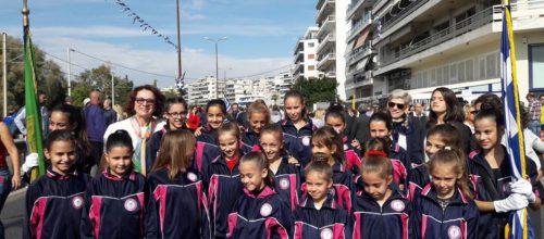 Οι αθλήτριές μας στην παρέλαση της 28ης Οκτωβρίου! (photos)