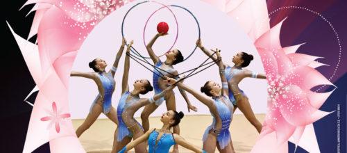 """Εννέα αθλήτριες του Γ.Ο.Π.Φ «Η Αρμονία» στο """"Kalamata Cup"""""""