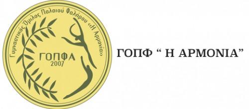 ΚΑΝΟΝΙΣΜΟΣ ΛΕΙΤΟΥΡΓΙΑΣ  2014-2015