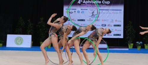 """Ασημένιο μετάλλιο για το ελληνικό ανσάμπλ στο """"Aphrodite Cup"""""""