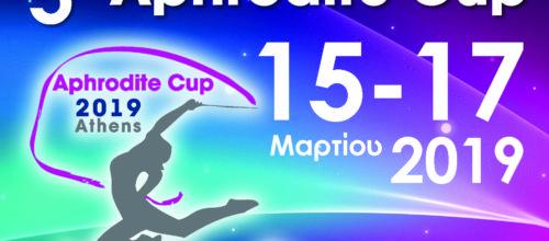 """Έρχεται το """"Aphrodite Cup 2019"""", το τουρνουά ρυθμικής γυμναστικής των πέντε ηπείρων!"""