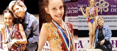 Θαυμάσια εμφάνιση από την Σοφία Τσολαρίδου στη Βουλγαρία!