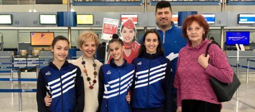 Οι αθλήτριές μας στο διεθνές γκραν πρι της Μόσχας