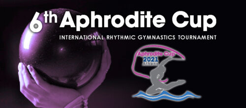 Αναβάλλεται για την άνοιξη του 2021 το 6ο APHRODITE CUP